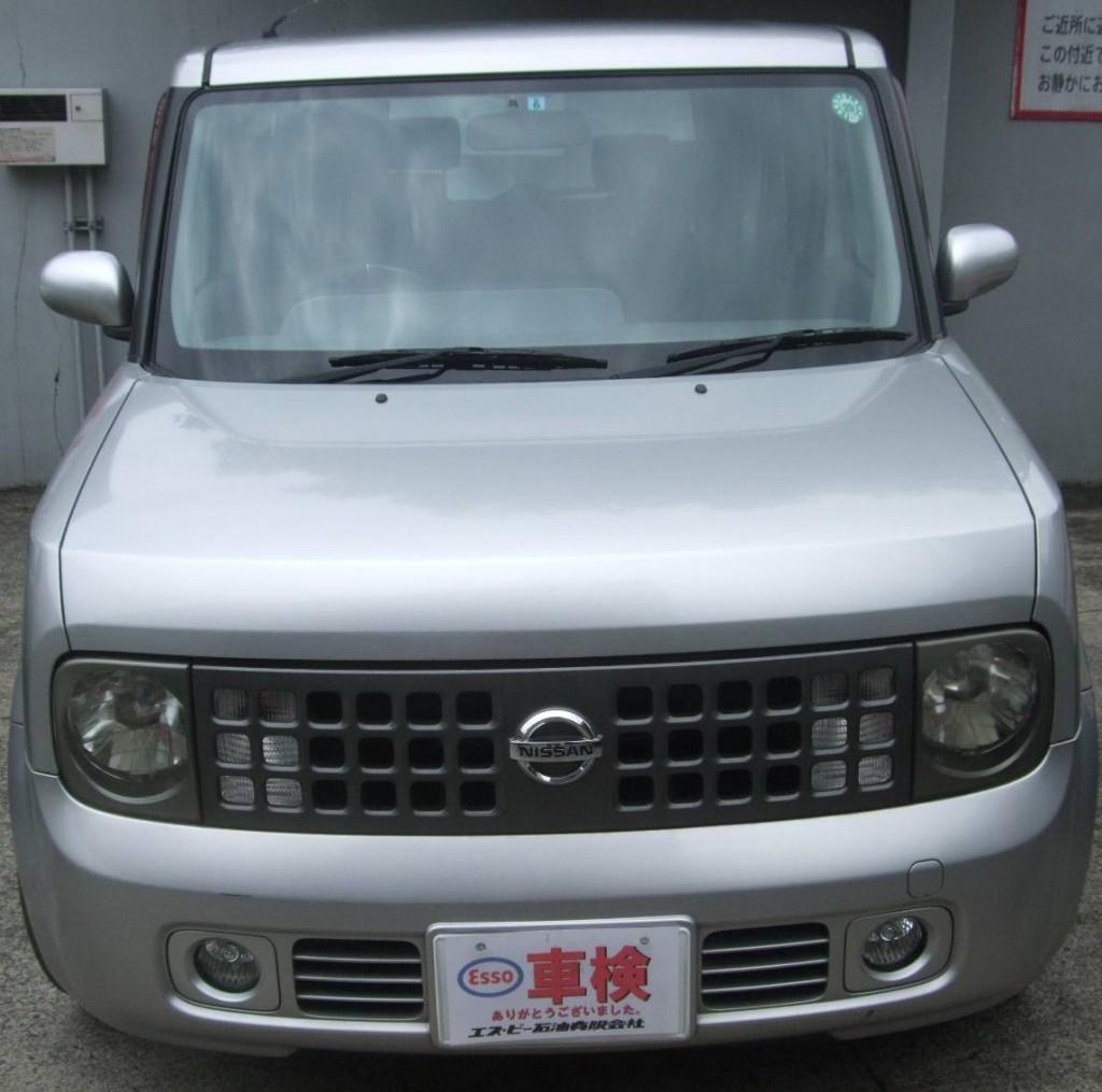 DSCF3205